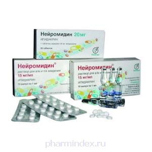 НЕЙРОМИДИН (Ипидакрин)