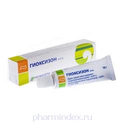 ГИОКСИЗОН (Гидрокортизон+Окситетрациклин)