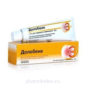 ДОЛОБЕНЕ (Гепарин натрия+Декспантенол+Диметилсульфоксид)