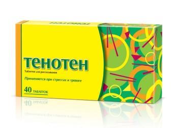 ТЕНОТЕН (Антитела к мозгоспецифическому белку S-100)