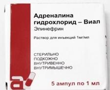 АДРЕНАЛИНА ГИДРОХЛОРИД-ВИАЛ (Эпинефрин)