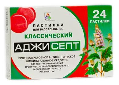 АДЖИСЕПТ (Амилметакрезол+Дихлорбензиловый спирт)
