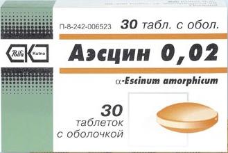 АЭСЦИН (Эсцин)