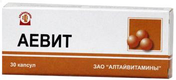 АЕВИТ В КАПСУЛАХ (Ретинол+Витамин Е)