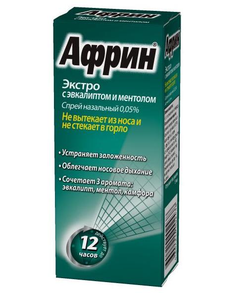 АФРИН ЭКСТРО (Оксиметазолин)