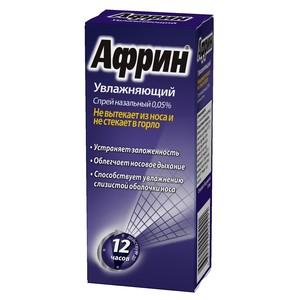 АФРИН УВЛАЖНЯЮЩИЙ (Оксиметазолин)