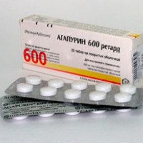 АГАПУРИН 600 РЕТАРД (Пентоксифиллин)
