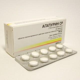 АГАПУРИН СР (Пентоксифиллин)