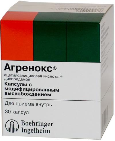 АГРЕНОКС (Ацетилсалициловая кислота+Дипиридамол)