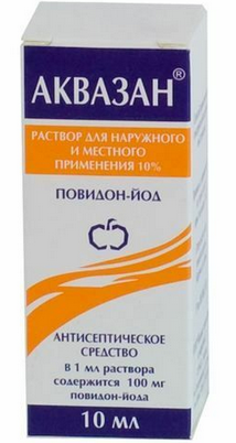 АКВАЗАН (Повидон-Йод)