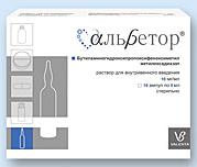 АЛЬБЕТОР (Бутиламиногидрокси-пропоксифеноксиметил-метилоксадиазол)