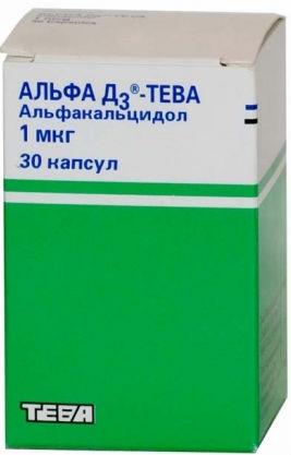 АЛЬФА Д3-ТЕВА (Альфакальцидол)