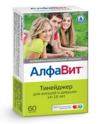 АЛФАВИТ ТИНЕЙДЖЕР