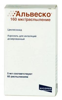 АЛЬВЕСКО (Циклесонид)