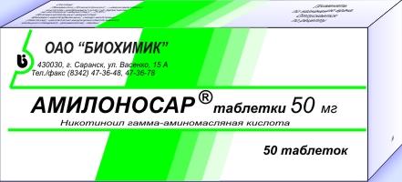 АМИЛОНОСАР (Никотиноил гамма-аминомасляная кислота)