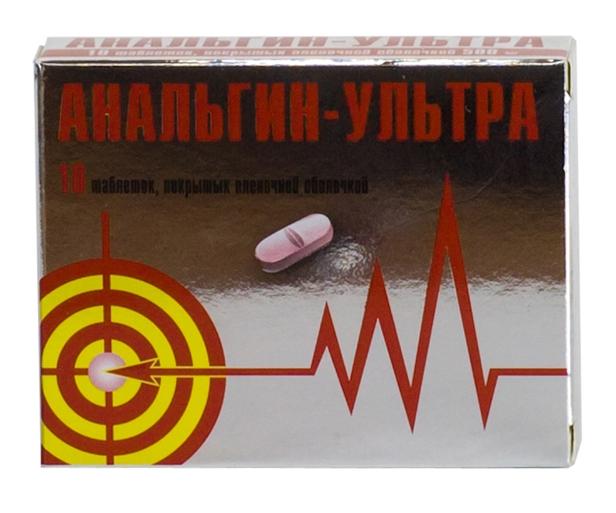 АНАЛЬГИН УЛЬТРА (Метамизол натрия)