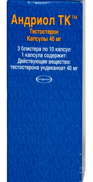 АНДРИОЛ ТК (Тестостерон)