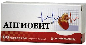 АНГИОВИТ (Поливитамин)
