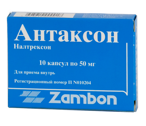 АНТАКСОН (Налтрексон)