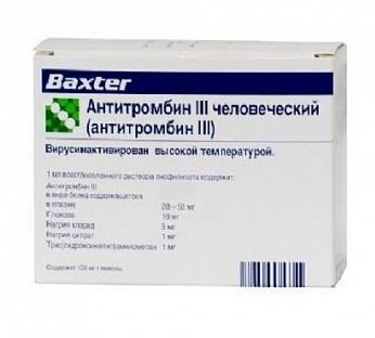 АНТИТРОМБИН III ЧЕЛОВЕЧЕСКИЙ (Антитромбин III)