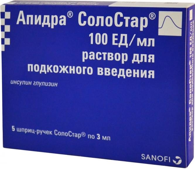 АПИДРА СОЛОСТАР (Инсулин глулизин)