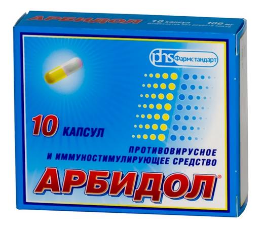 АРБИДОЛ (Метилфенилтиометил-диметиламинометил-гидроксиброминдол карбоновой кислоты этиловый эфир)