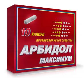 АРБИДОЛ МАКСИМУМ (Умифеновир)