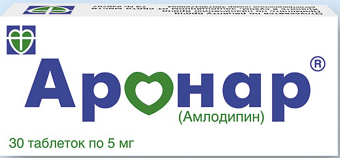 АРОНАР (Амлодипин)