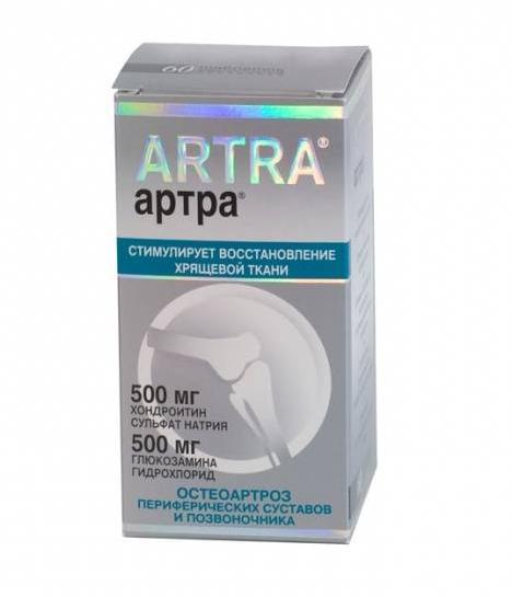 АРТРА (Хондроитин сульфат+Глюкозамин)