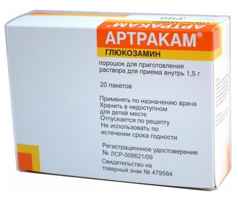 АРТРАКАМ (Глюкозамин)