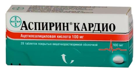 АСПИРИН КАРДИО таб. п/обол. 100мг №28