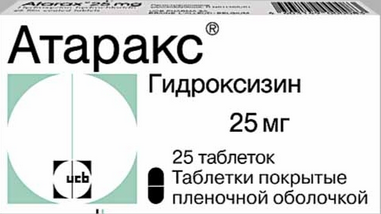 АТАРАКС (Гидроксизин)