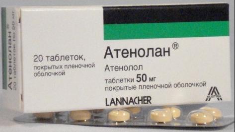 АТЕНОЛАН (Атенолол)