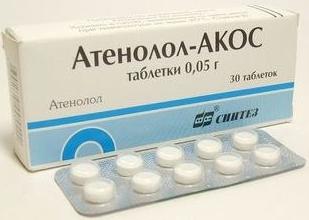 АТЕНОЛОЛ-АКОС (Атенолол)
