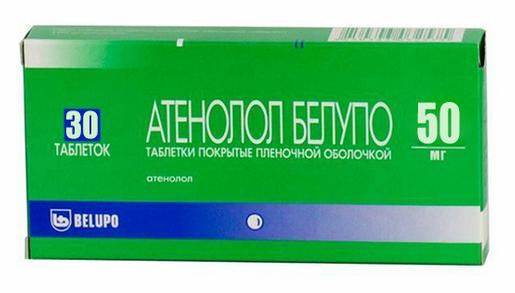 АТЕНОЛОЛ БЕЛУПО (Атенолол)
