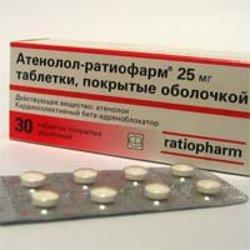АТЕНОЛОЛ-РАТИОФАРМ 25 (Атенолол)