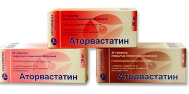 АТОРВАСТАТИН (Аторвастатин)