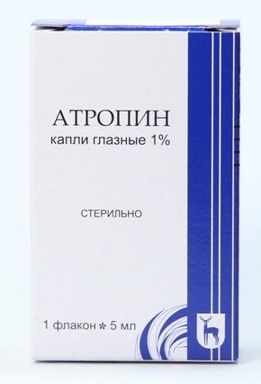 АТРОПИН (Атропин)