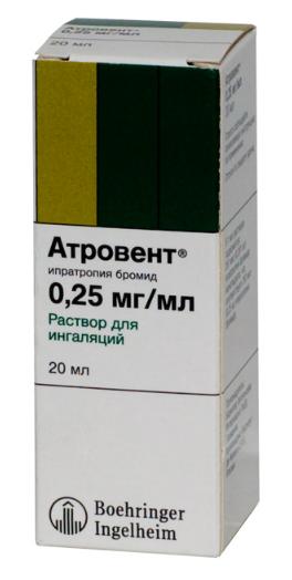 АТРОВЕНТ (Ипратропия бромид)
