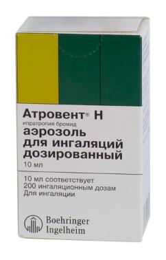 АТРОВЕНТ Н (Ипратропия бромид)