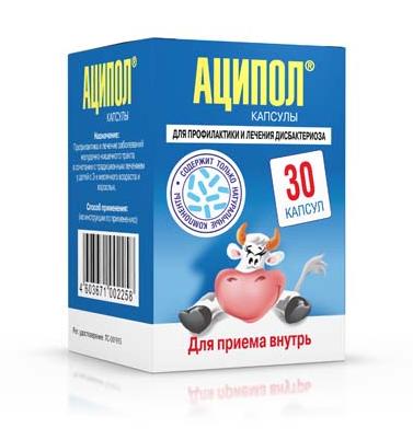 АЦИПОЛ (Лактобактерии ацидофильные+Грибки кефирные)