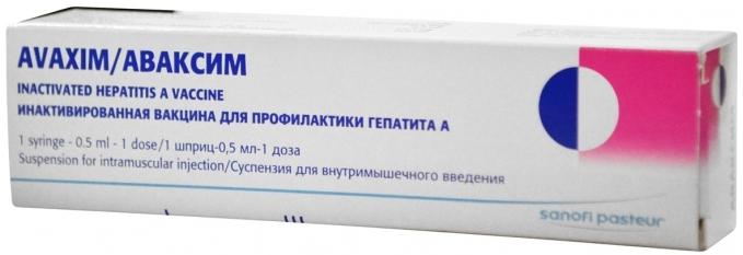 АВАКСИМ (Вакцина для профилактики вирусного гепатита A)