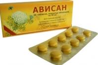 АВИСАН (Амми зубной экстракт)