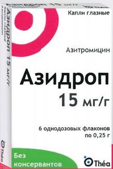 АЗИДРОП (Азитромицин)