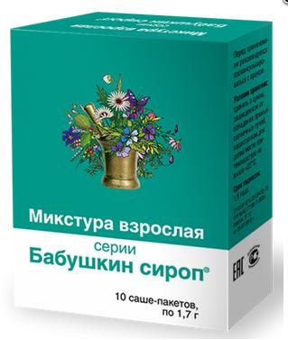 БАБУШКИН СИРОП