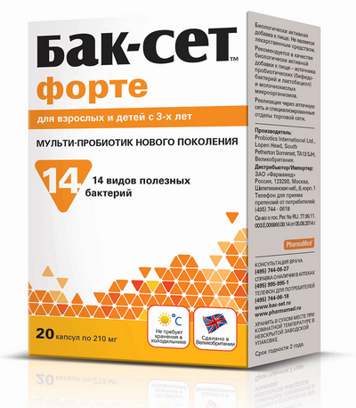 БАК-СЕТ ФОРТЕ