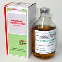 БАКТЕРИОФАГ СТАФИЛОКОККОВЫЙ (Бактериофаг стафилококковый)