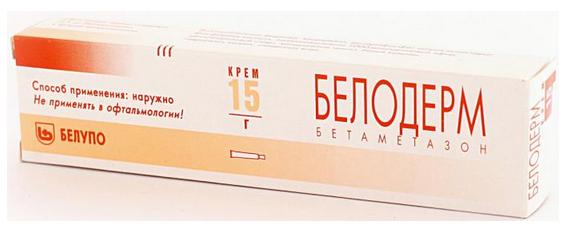 БЕЛОДЕРМ (Бетаметазон)