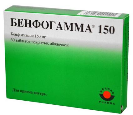 БЕНФОГАММА 150 (Бенфотиамин)