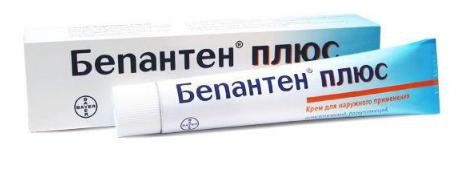 БЕПАНТЕН ПЛЮС крем 100г